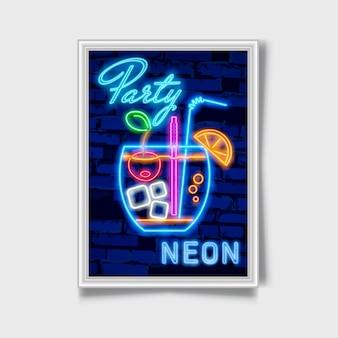 Koktajl śpiewać. znak miasta neon.