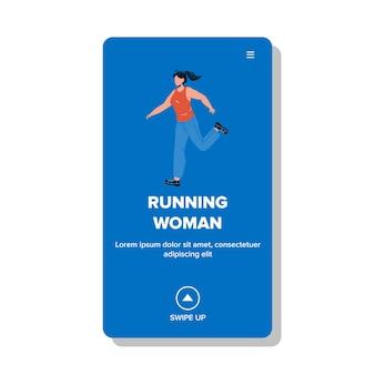 Kolejna kobieta ćwiczenia na wektor utraty wagi. działająca kobieta późno na pracy lub treningu i zrobić fitness ćwiczenia cardio. charakter młoda dziewczyna biegacz sportowiec web ilustracja kreskówka płaskie