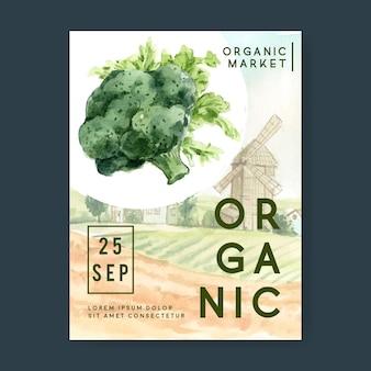 Kolekcja akwarela farby roślinne. świeżej żywności organicznej plakat ulotki zdrowe ilustracja