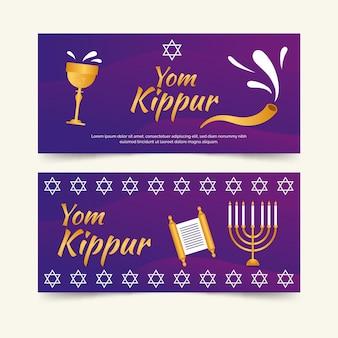 Kolekcja banerów yom kippur