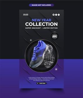 Kolekcja butów noworocznych instagram post projekt