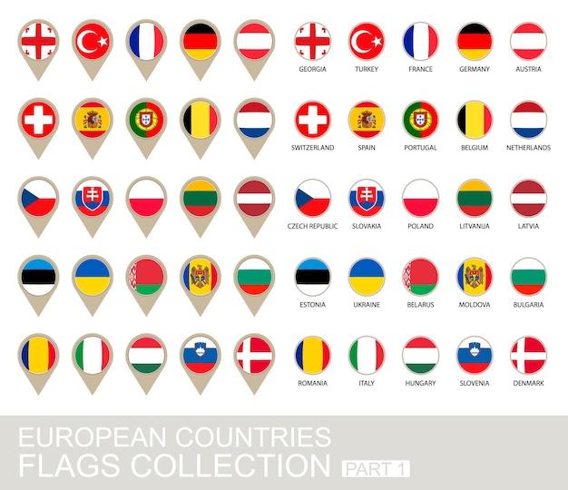 Kolekcja Flag Krajów Europejskich, Część 1, Wersja 2 Premium Wektorów