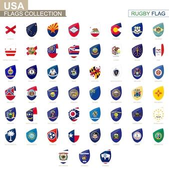 Kolekcja flag państw usa. zestaw flag rugby. ilustracja wektorowa.