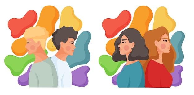Kolekcja młodych ludzi stojących plecami do siebie. koncepcja równych praw dla społeczności lgbt. ilustracja.