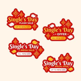 Kolekcja płaskich złotych i czerwonych etykiet wyprzedażowych na dzień singli
