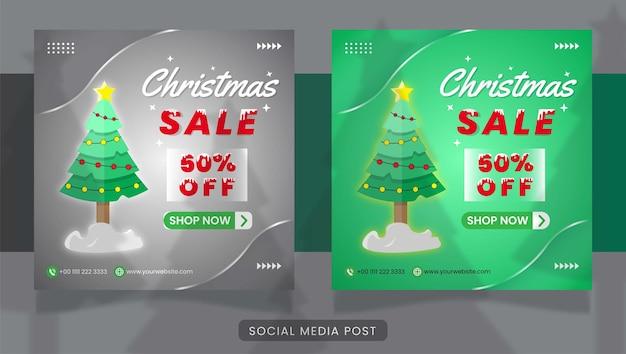 Kolekcja postów na instagramie z świątecznym wektorem koncepcji