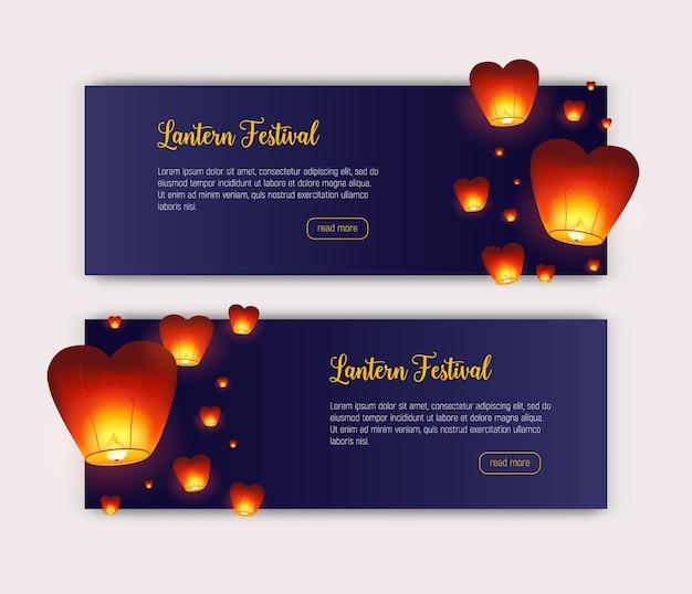 Kolekcja szablonów banerów internetowych ze świecącymi latarniami kongming latającymi w wieczorne niebo i miejscem na tekst. kolorowych ilustracji wektorowych dla tradycyjnej chińskiej imprezy świątecznej lub reklamy festiwalu.