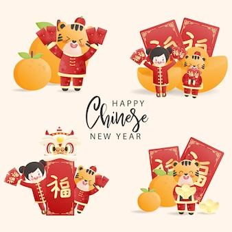 Kolekcje chińskiego nowego roku tygrysa z workiem pieniędzy