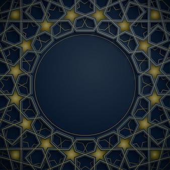 Koło arabski wzór geometryczny