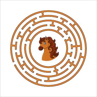 Koło labirynt gra dla dzieci puzzle dla dzieci okrągły labirynt zagadka