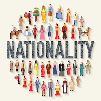 Koło narodowości koncepcja ilustracja koncepcja zestaw. przyjaźń ludzi.