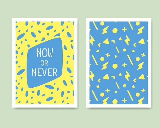 Kolor retro. ręcznie rysowane streszczenie nowoczesny styl szablon kolekcja banner, ulotki, afisz, broszury i plakat