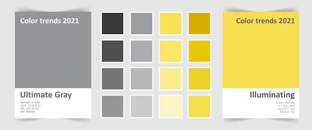 Kolor roku. paleta kolorów trend ultimate szare i rozświetlające.