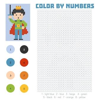 Kolor według numeru, gra edukacyjna dla dzieci, prince