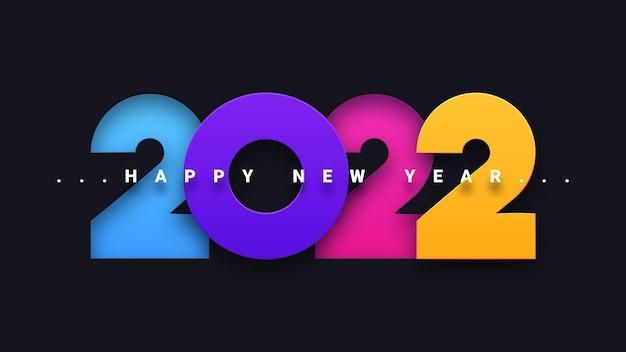 Kolorowa kartka z życzeniami szczęśliwego nowego roku 2022
