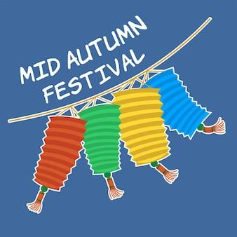 Kolorowa latarnia festiwalu w połowie jesieni