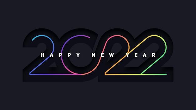 Kolorowa linia projekt plakatu obchodów szczęśliwego nowego roku 2022