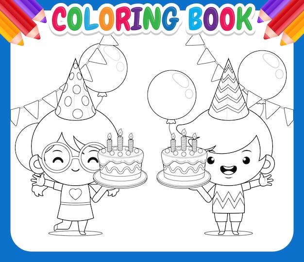 Kolorowanka dla dzieci dzieci trzymające tort urodzinowy