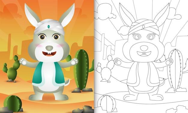 Kolorowanka dla dzieci o tematyce ramadan z uroczym królikiem przy użyciu arabskiego tradycyjnego stroju