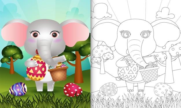 Kolorowanka dla dzieci o tematyce wesołych świąt wielkanocnych z ilustracją postaci