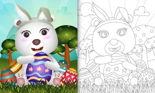Kolorowanka dla dzieci o tematyce wielkanocnej z uroczym niedźwiedziem polarnym z opaskami z uszami królika przytulającymi jajka