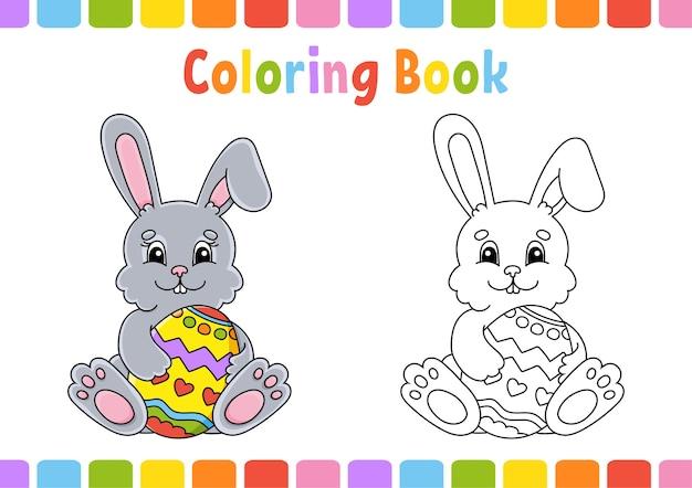 Kolorowanka dla dzieci. postać z kreskówki.