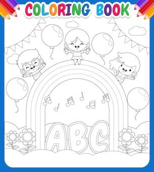 Kolorowanka dla dzieci. szczęśliwe dzieci na tęczy niebo ogrodzie