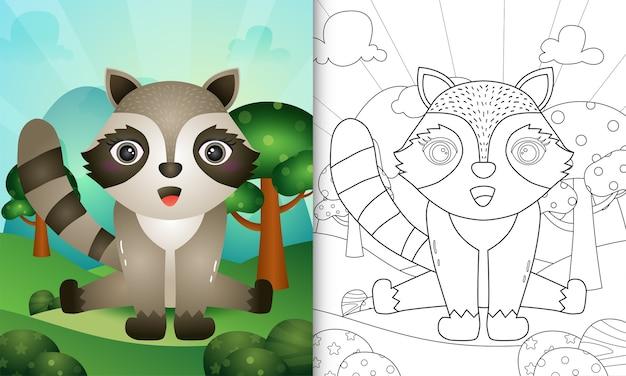 Kolorowanka dla dzieci z ilustracją postaci ładny szop