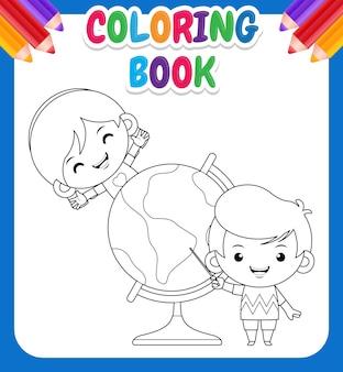 Kolorowanka dla dzieci z smiley boy wskazujący i dziewczyna ucząca się