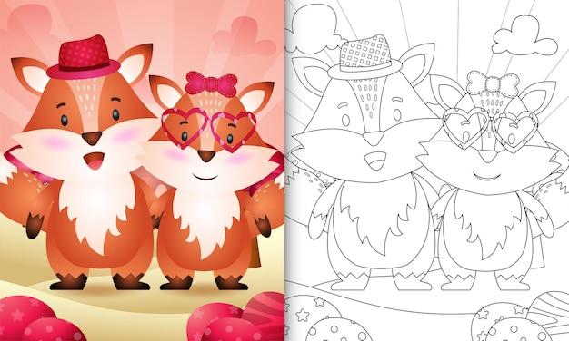 Kolorowanka dla dzieci z walentynkami o tematyce cute fox para