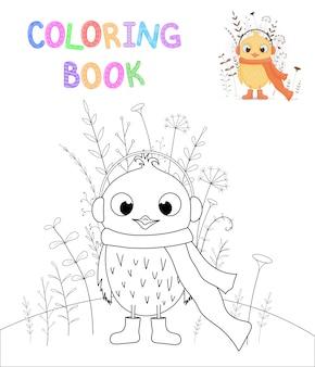 Kolorowanka dla dzieci ze zwierzętami kreskówek. zadania edukacyjne dla dzieci w wieku przedszkolnym słodki kurczak
