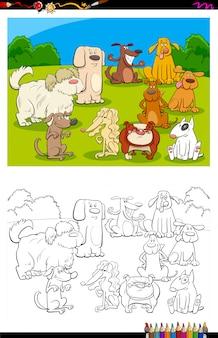 Kolorowanka grupy psów psów