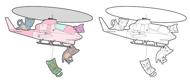 Kolorowanka koty i helikopter kreskówka