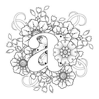Kolorowanka litera a z dekoracyjnym ornamentem kwiatowym mehndi w etnicznym stylu orientalnym