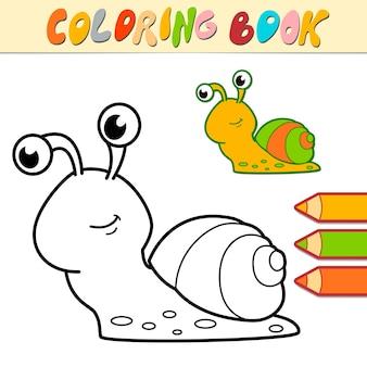 Kolorowanka lub strona dla dzieci. ślimak czarno-biały ilustracja