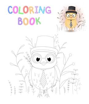 Kolorowanka lub strona dla dzieci w szkole