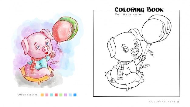 Kolorowanka śliczna świnia bawić się balon z szczęśliwą twarzy akwareli ilustracją
