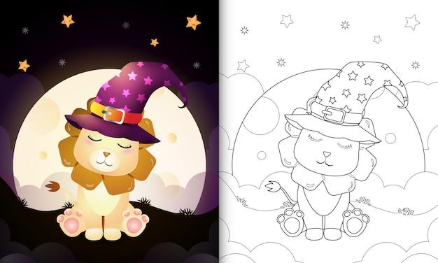 Kolorowanka z uroczą kreskówką halloweenową czarownicą lew przed księżycem
