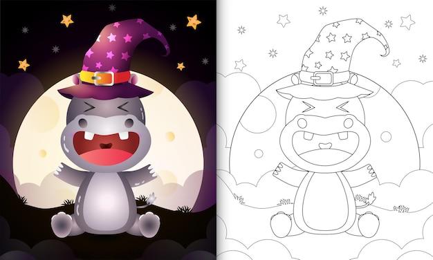 Kolorowanka z uroczą kreskówką halloweenową czarownicą przed księżycem