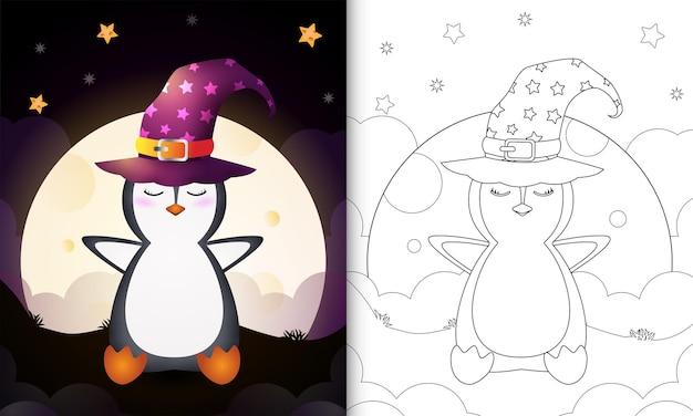 Kolorowanka z uroczą kreskówką halloweenową wiedźmą pingwinem przed księżycem