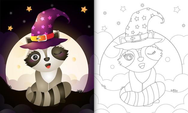 Kolorowanka z uroczą kreskówkową czarownicą halloweenową szopem z przodu księżyca