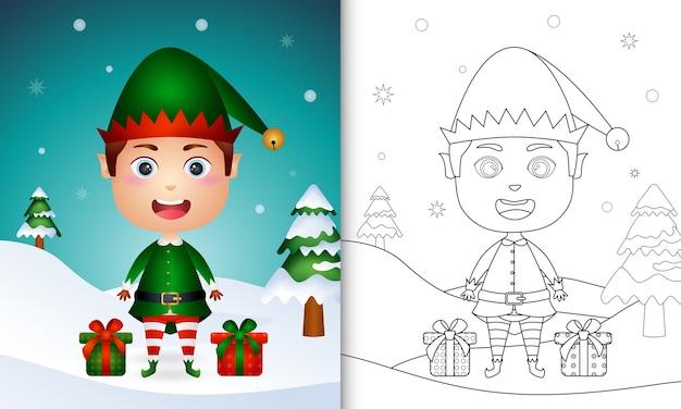 Kolorowanka z uroczym elfem chłopca z workiem prezentów