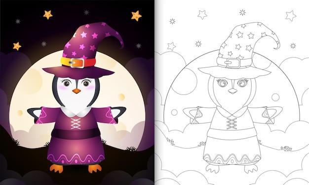 Kolorowanka z uroczym pingwinem używającym kostiumu wiedźmy na halloween