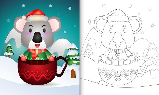 Kolorowanka z uroczymi postaciami świątecznymi koali