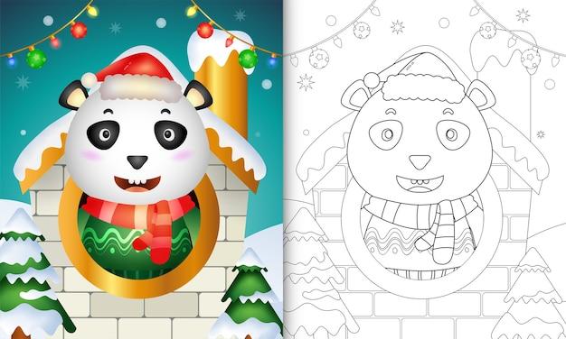 Kolorowanka z uroczymi postaciami świątecznymi panda
