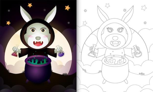 Kolorowanka ze słodkim królikiem używającym kostiumu wiedźmy na halloween