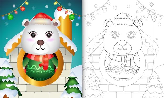 Kolorowanka ze słodkimi postaciami świątecznymi niedźwiedzia polarnego
