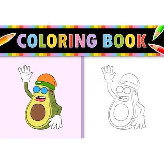 Kolorowanki strona konspektu z awokado kreskówki. kolorowa ilustracja, kolorowanka dla dzieci.