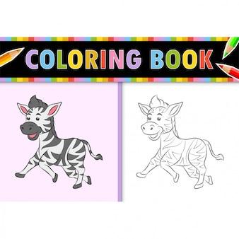 Kolorowanki strona kontur kreskówka zebra. kolorowa ilustracja, kolorowanka dla dzieci.
