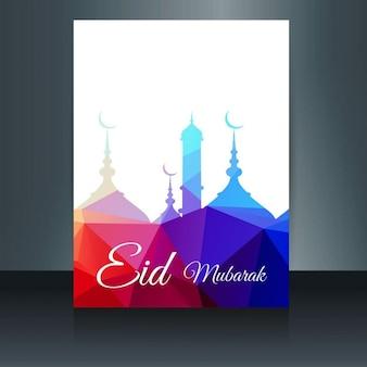 Kolorowe eid mubarak ulotki